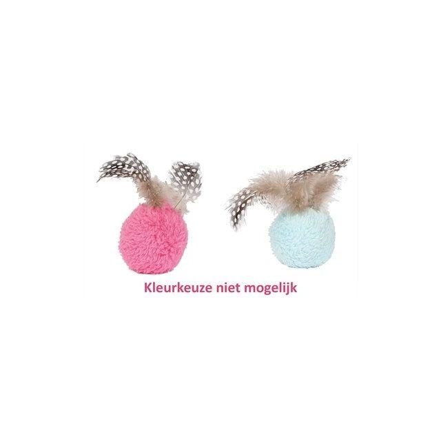 Happy Pet Dotties Bal Met Veren Assorti 5x5x9 cm